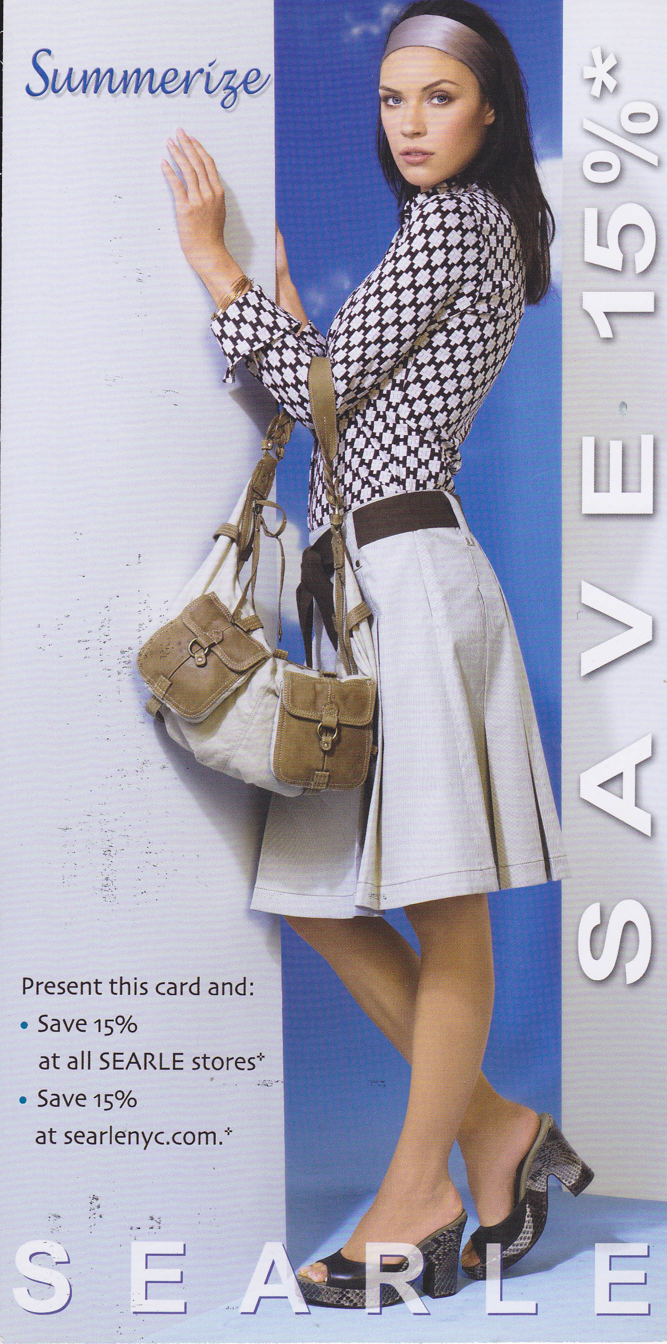 Searle Advertisement